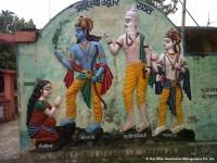 Ahilya Sthan - Visit Bihar
