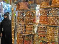 Bangal Making, Muzaffarpur - Visit Bihar