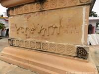 Jain - Visit Bihar