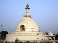 World Peace Pagoda - Visit Bihar